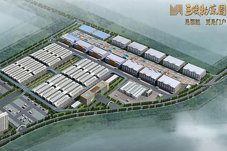 Layout of china three gorges logistics park