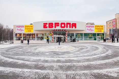 Russian Supermarket Saves 190,000 kWh Per Year