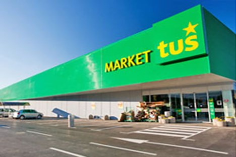 TUS supermarkets in slovenia cut energy consumption by 17.5 %