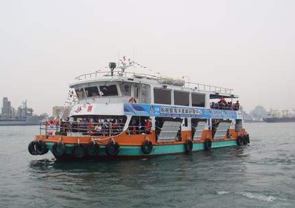 Danfoss powers Asia's first E-ferry in Taiwan